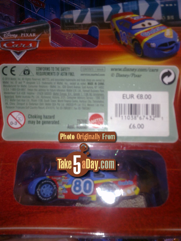 Les rubber tires bientôt chez Disney Stores ? FWD-Back