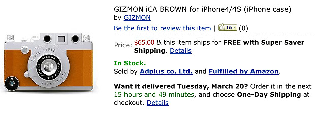 Gizmon iCA iPhone Case – Old School Camera-Look Case ...