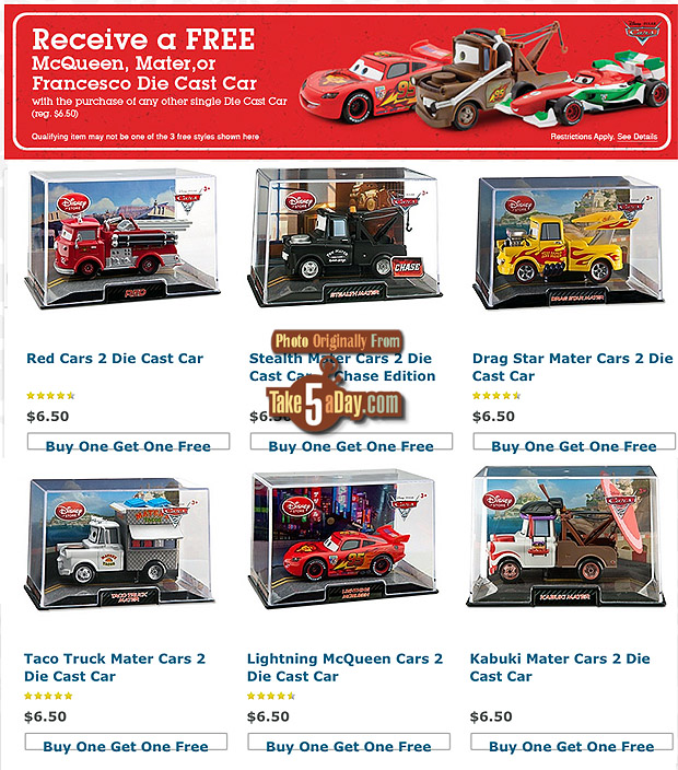 Bogo Car Deals >> Buy One Get One Free Cars Template