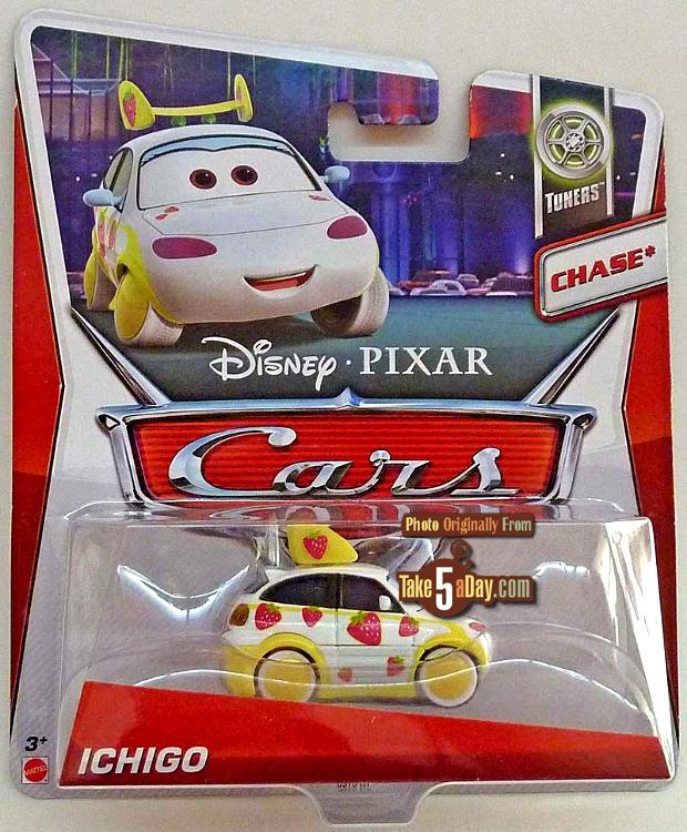 disney pixar cars singles package