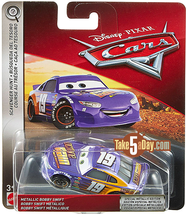Disney Cars  Playsets
