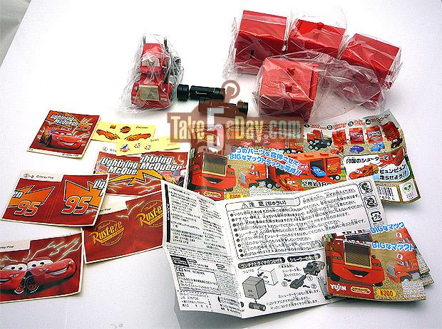 01open-package