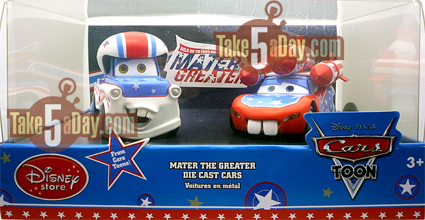 Mater Greater Box