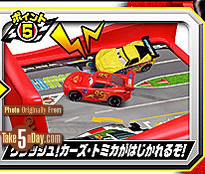 Pixar Cars Car Driving Another Car