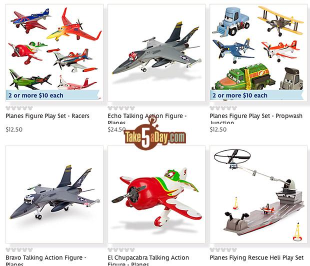 Disney Store Planes2