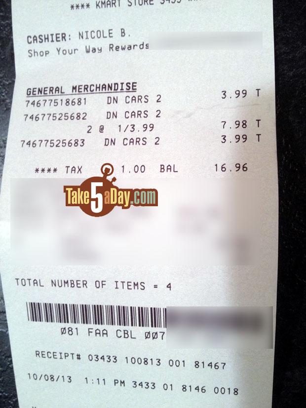 Km receipt