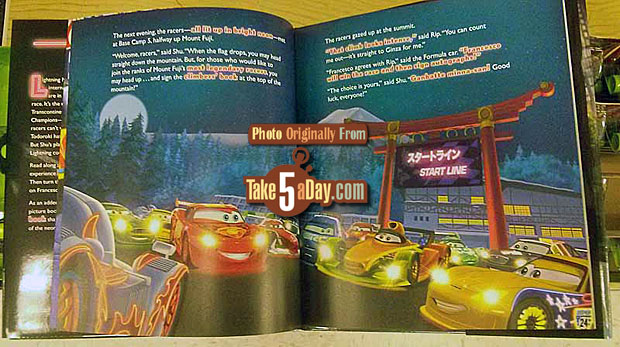 Neon-book-inside_02