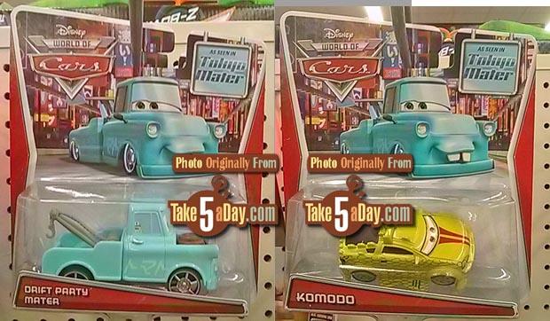 Tokyo Mater2