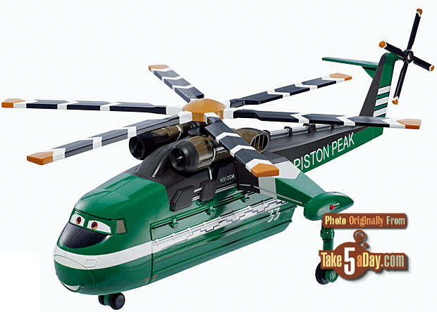Green lift helo
