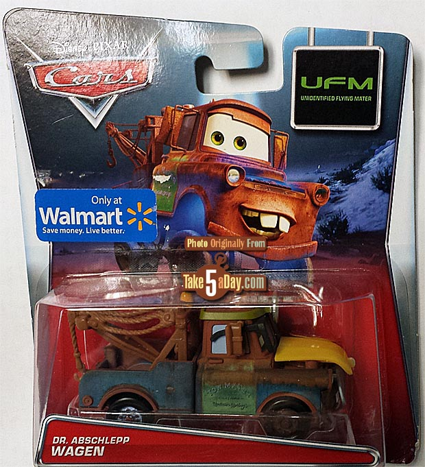 toon mater