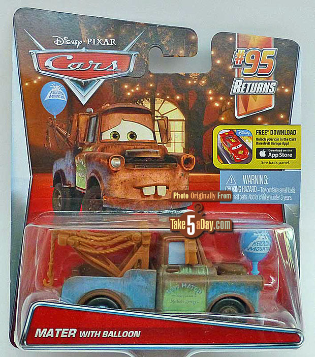 Mater-with-Balloon-package-front