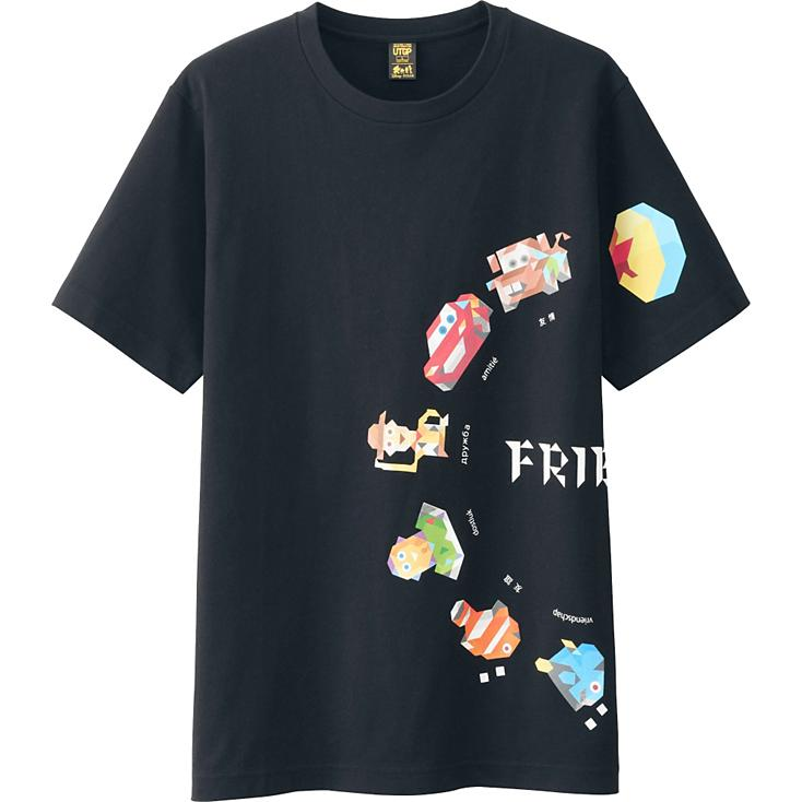 Take Five a Day » Blog Archive » Disney Pixar CARS Adult T-Shirt dfd1f2aa0