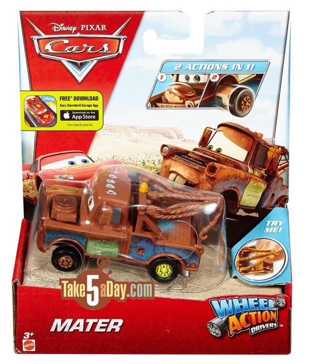 mater wheels