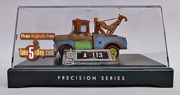 Precision-Mater-case-front