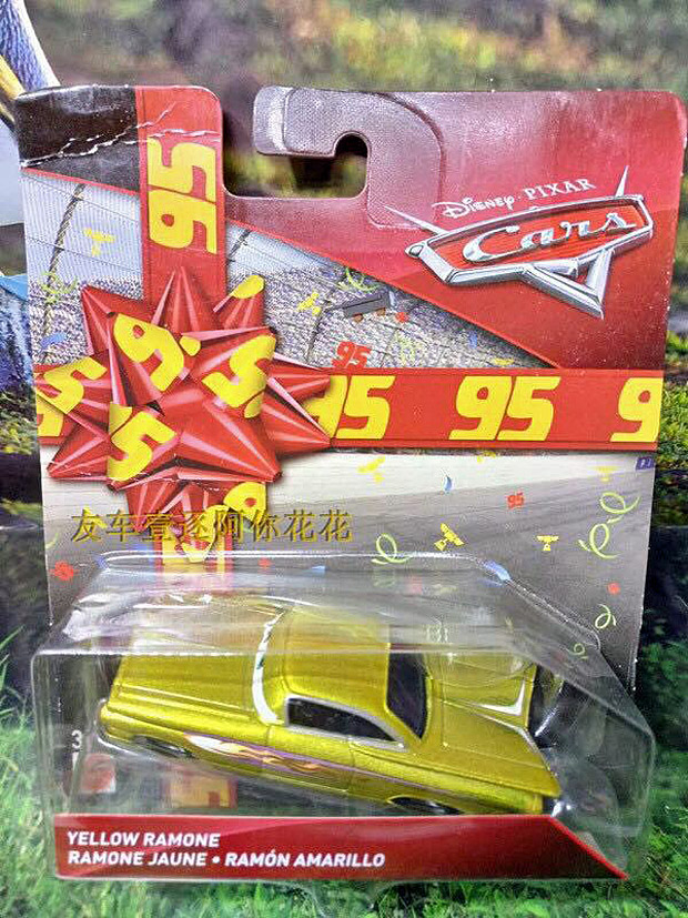 Take Five A Day Blog Archive Mattel Disney Pixar Cars Happy Happy Birthday Cars Cards