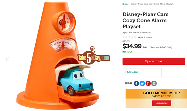 Take Five A Day Blog Archive Shop Mattel Has Ramone S House Of Body Art Launchers The D23 Cozy Cone Alarm Clock On Sale